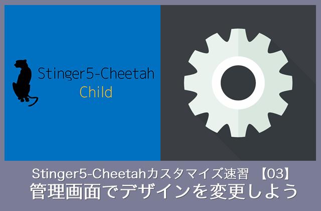 design-customize-00