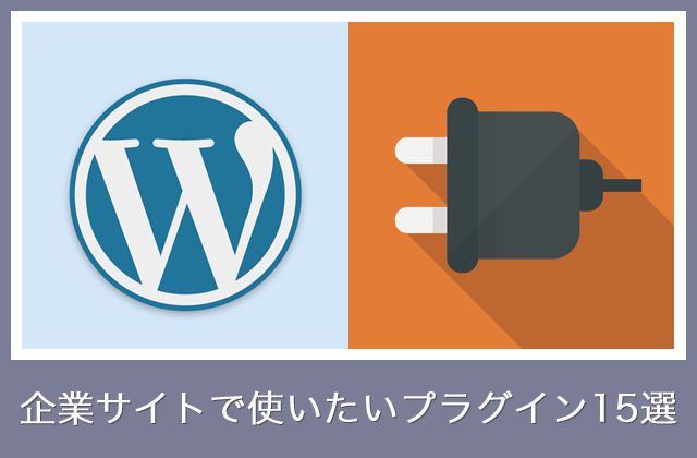 wordpress-plugin-corporate-00