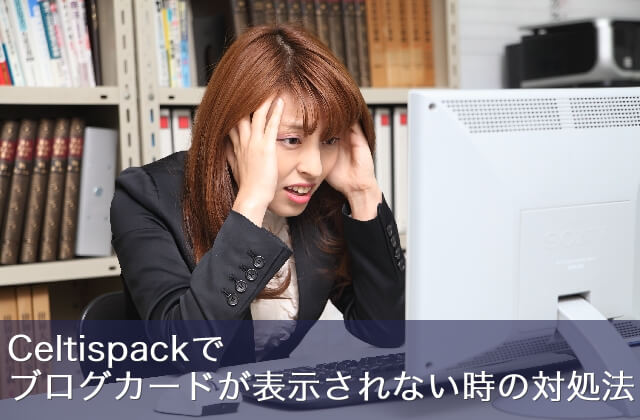 celtispack-simple-mistake-00