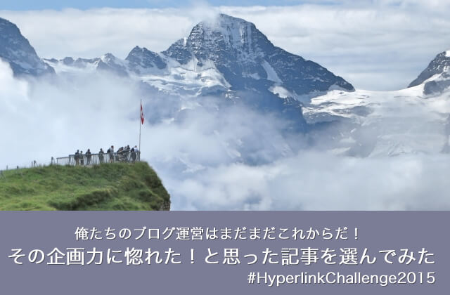 hyperlinkchallenge2015-00