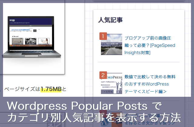 popular-articles-by-category-00