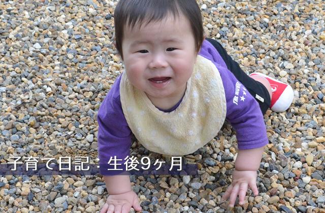 parenting-diary-201604-00