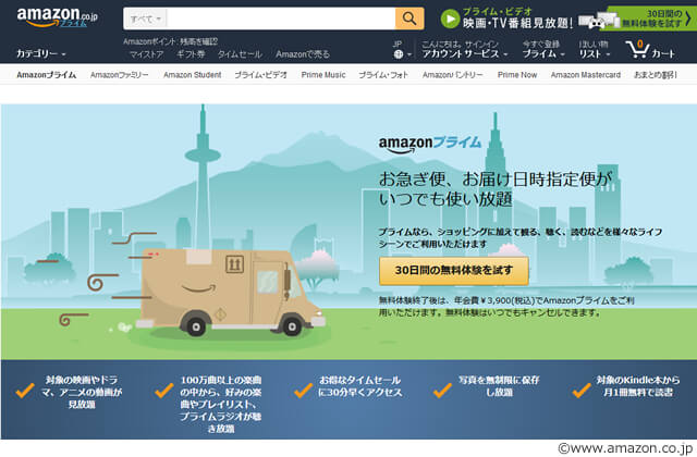 admission-withdrawal-method-of-amazon-00