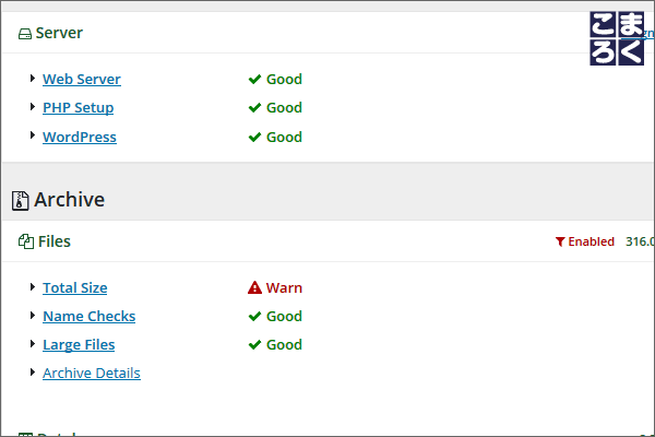 do-not-install-04