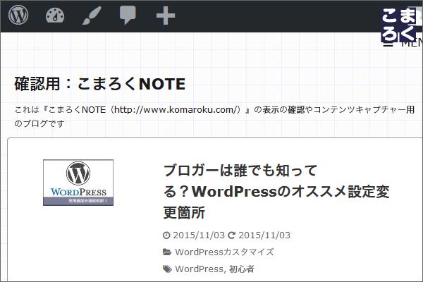 wordpress-plugin-blog-07