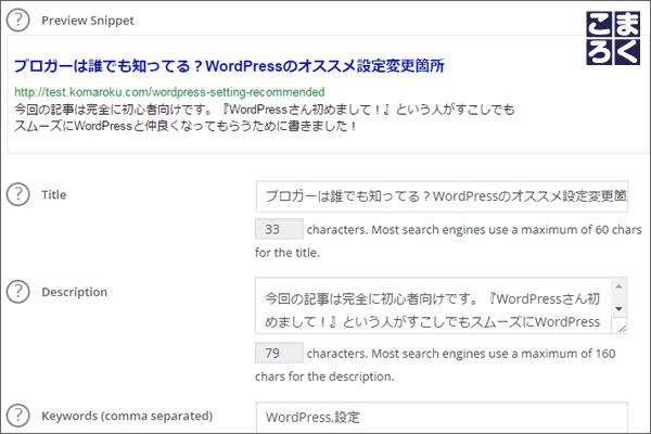 wordpress-plugin-corporate-01