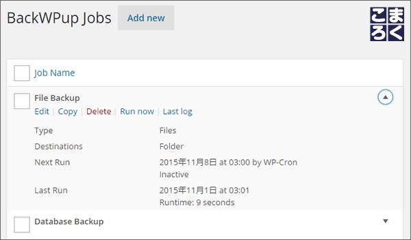 wordpress-plugin-corporate-09