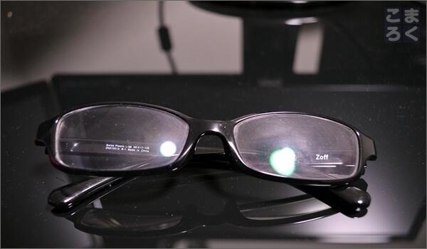 glasses-shampoo-01