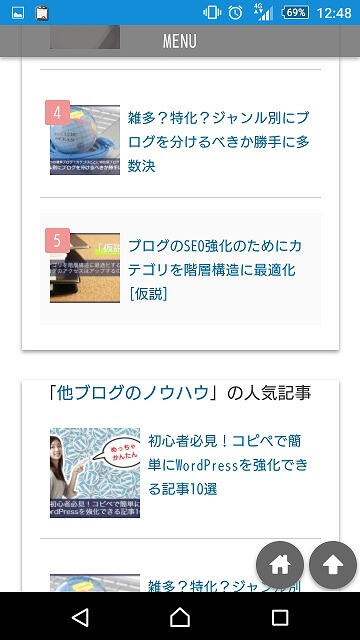 popular-articles-by-category-03