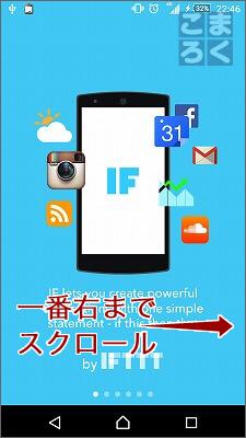 push-notification-hatebu-08