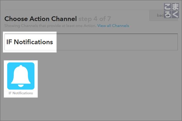 push-notification-hatebu-20