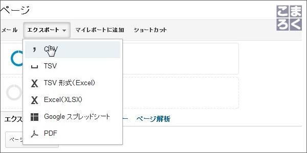 accessup-excel-utilization-07