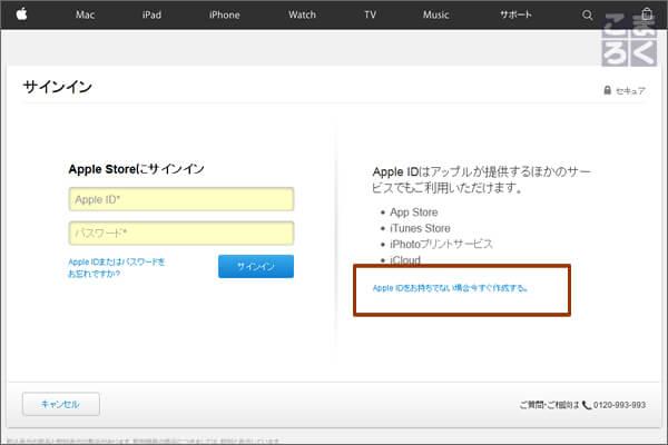 start-up-of-macbook-02