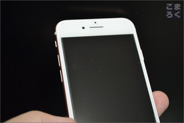 iPhone7のガラスフィルム貼り付けが完了