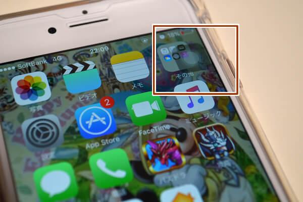 画面上に「Assistive Touch」のボタンが出現