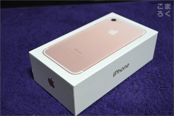iPhone7ローズゴールドの外箱の写真