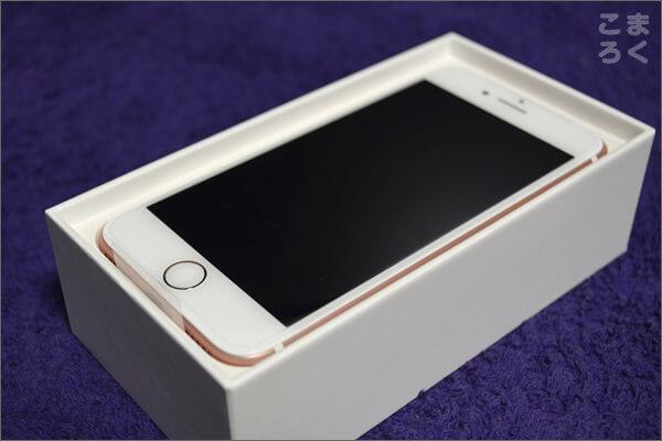 ピッタリとハマりこんだiPhone7ローズゴールド