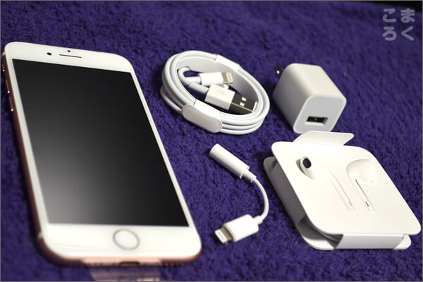 iPhone7ローズゴールドの付属品を全部並べてみた