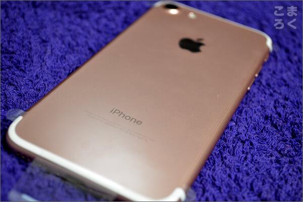 iPhone7ローズゴールドの本体背面の写真