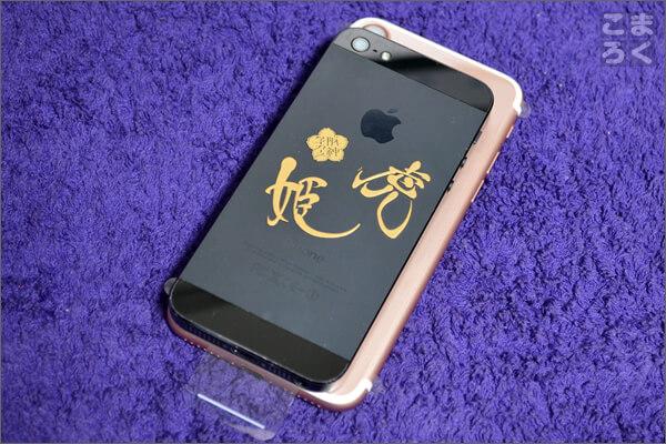 iPhone7とiPhone5の大きさを比較した写真