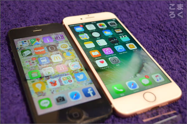 iPhone7とiPhone5の液晶画面を比較した写真