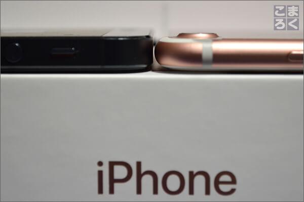 iPhone7とiPhone5の厚みを比較した写真