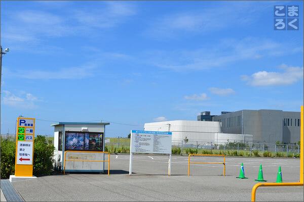 神戸どうぶつ王国の駐車場はかなり広め!