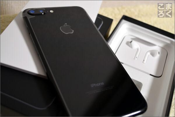 iPhone7Plusジェットブラックの背面