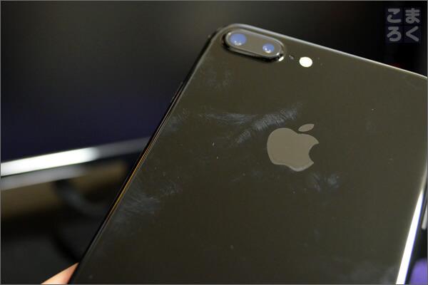 iPhone7Plusジェットブラックは指紋がつきやすい