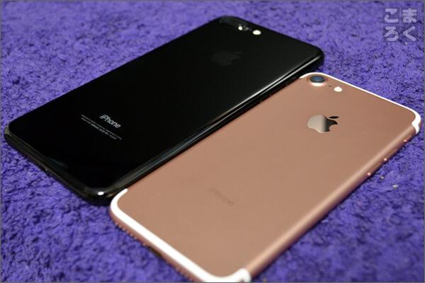 iPhone7とiPhone7Plusの大きさを比較