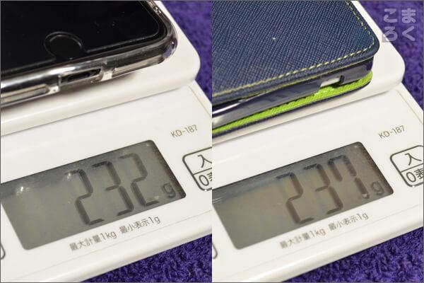 XperiaZ2とiPhone7Plusの重さを比較