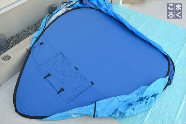 簡単に広がるテント