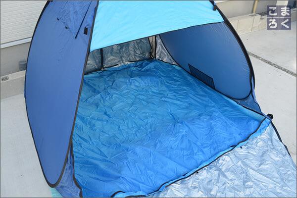 両サイドに広げるだけでテント完成